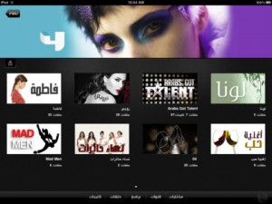 SHAHID for iPad