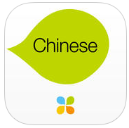 The best iPad apps for speaking Chinese