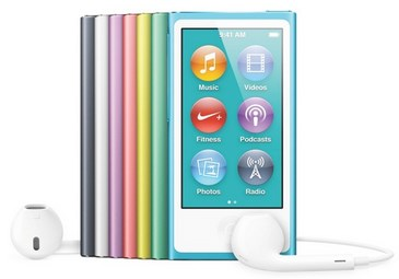 Has Apple leaked a photo of the new iPod?