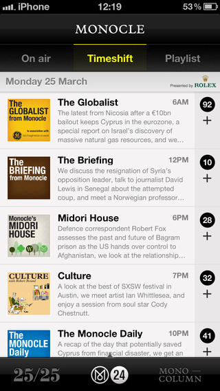 Monocle 24 app review: get access to this global affairs and
