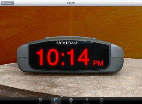 Stylish virtual alarm clock