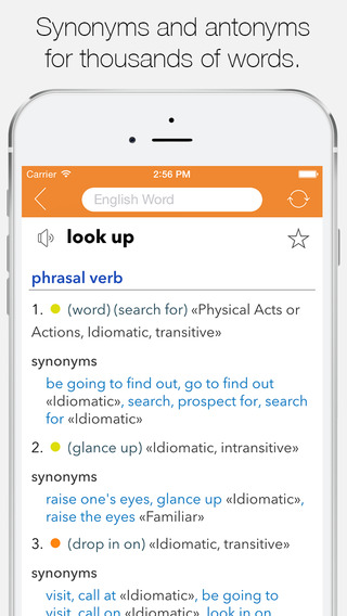 The app features a huge database of words