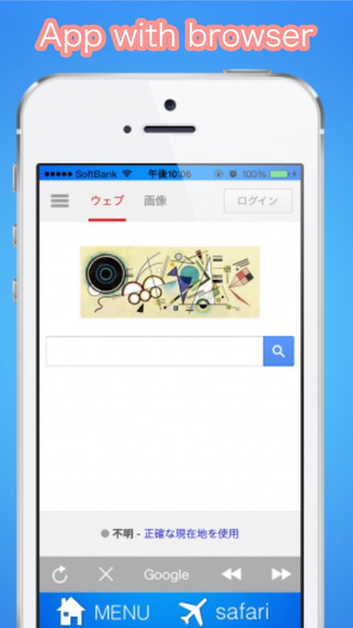 In-app web browser