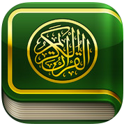 iQuran Lite app review: carry the holy book with you