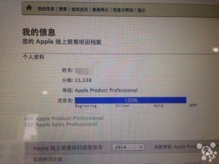 Report: Apple will launch iPhone 6 in China on October 10