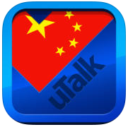 uTalk Classic Learn Chinese app review: learn in a hurry
