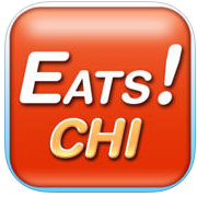 EveryScape Eats!, Chicago Edition app review: chow down in Chicago