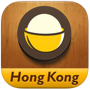OpenRice Hong Kong 開飯喇 app review: time to chow down!