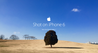 Campaign mocks Apple