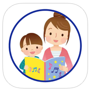 Babysitter Info App review: a handy app for sharing information with your caregivers