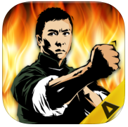 Wing Chun Kung-Fu & Chinese Martial Arts for Self Defense app review: learn to kick with just a click